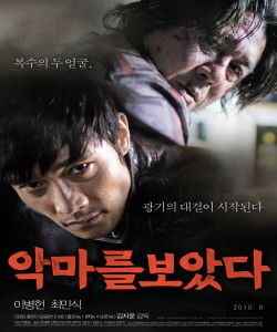 Akmareul-boatda-aka-I-Saw-The-Devil-poster2